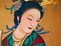 Art Chinese